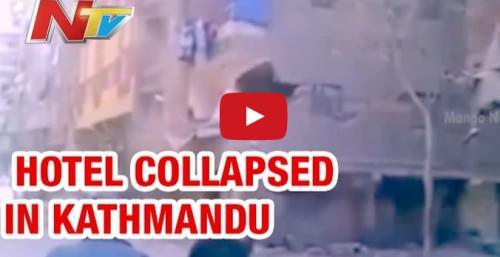 Terremoto Nepal: il video del crollo di un condominio di Kathmandu in diretta