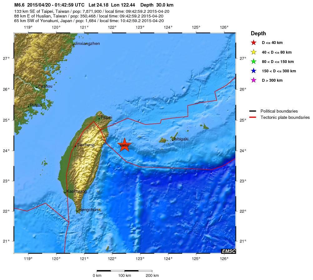 Terremoto a Taiwan: due forti scosse di magnitudo 6.6 e 6.0, un morto, rientato l'allarme tsunami