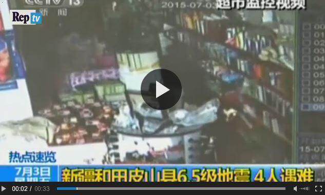 Terremoto Cina, il video della forte scossa di terremoto