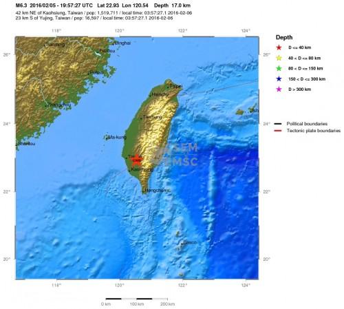 Terremoto Taiwan, violenta scossa di magnitudo 6.3 Richter si temono gravissimi danni