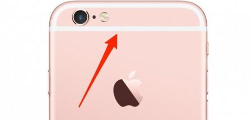iPhone: perché quelle linee posteriori? La spiegazione
