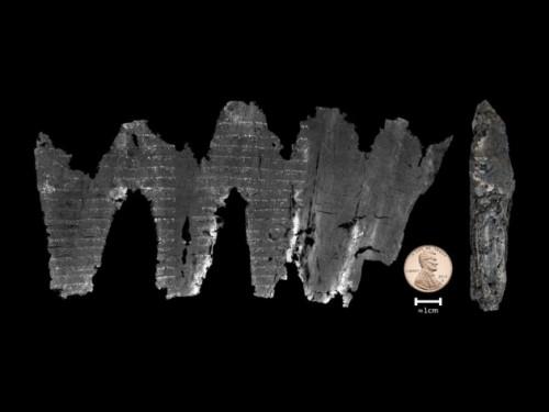 Rotolo di En Gedi, letto il più antico reperto della Bibbia