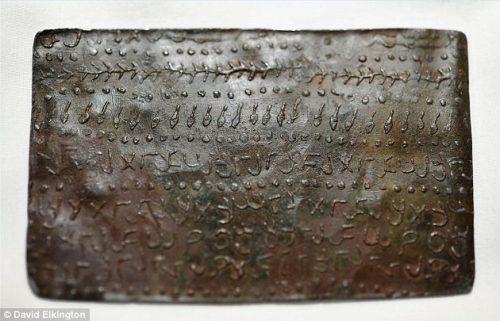 Gesù, scoperta la prima rappresentazione in un codice di 2000 anni fa