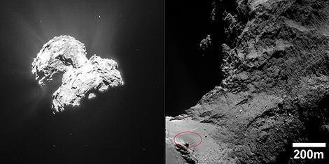 Dune sulla Cometa 67P: ecco come si sono formate