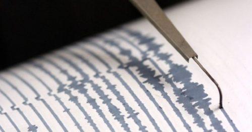 Terremoto Macedonia: forte scossa nel sud ovest
