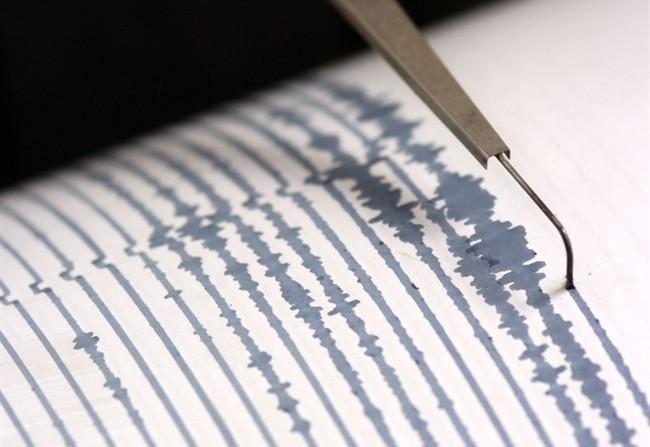 Terremoto Italia 10 Settembre, segnalata scossa al Centro