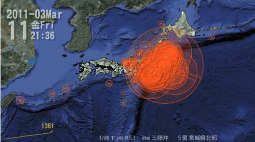Terremoti in Giappone: la mappa sonora di tutti gli eventi del 2011