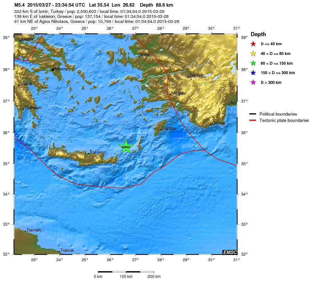 Terremoto Creta e Rodi: forte scossa di magnitudo 5.4 della scala Richter, gente in strada