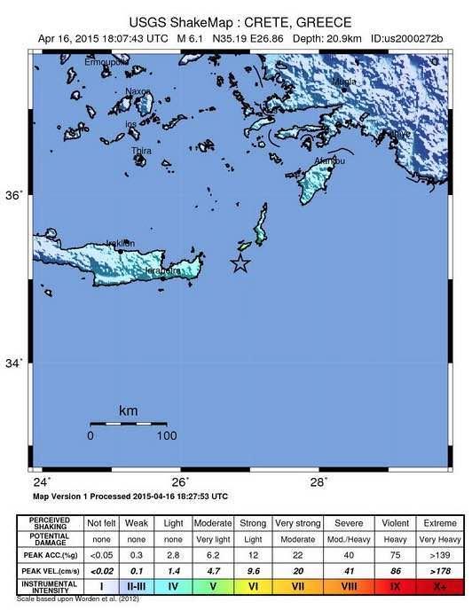 Terremoto oggi Creta: forte scossa di magnitudo 6.4 della scala Richter