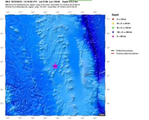 Nuova forte scossa di terremoto a Sud del Giappone, magnitudo 6.3 Richter