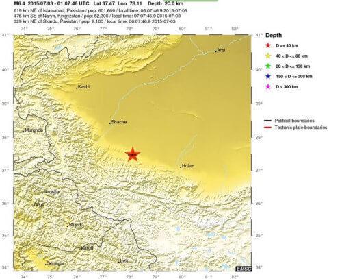 Terremoto Cina, forte scossa di magnitudo 6.4, almeno 7 le vittime