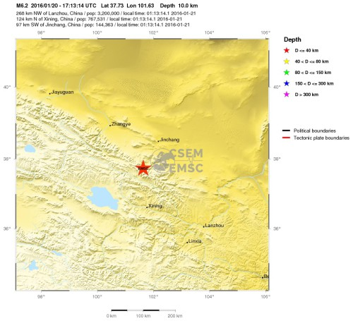 Terremoto Cina, intensa scossa di magnitudo 6.2 Richter nel Nord del paese