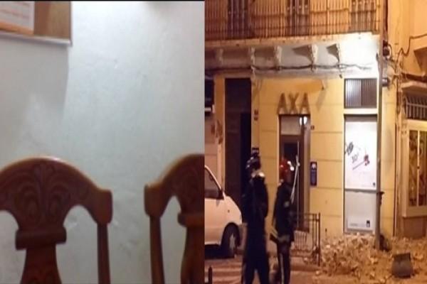 Terremoto oggi tra Spagna e Marocco, la scossa in un video