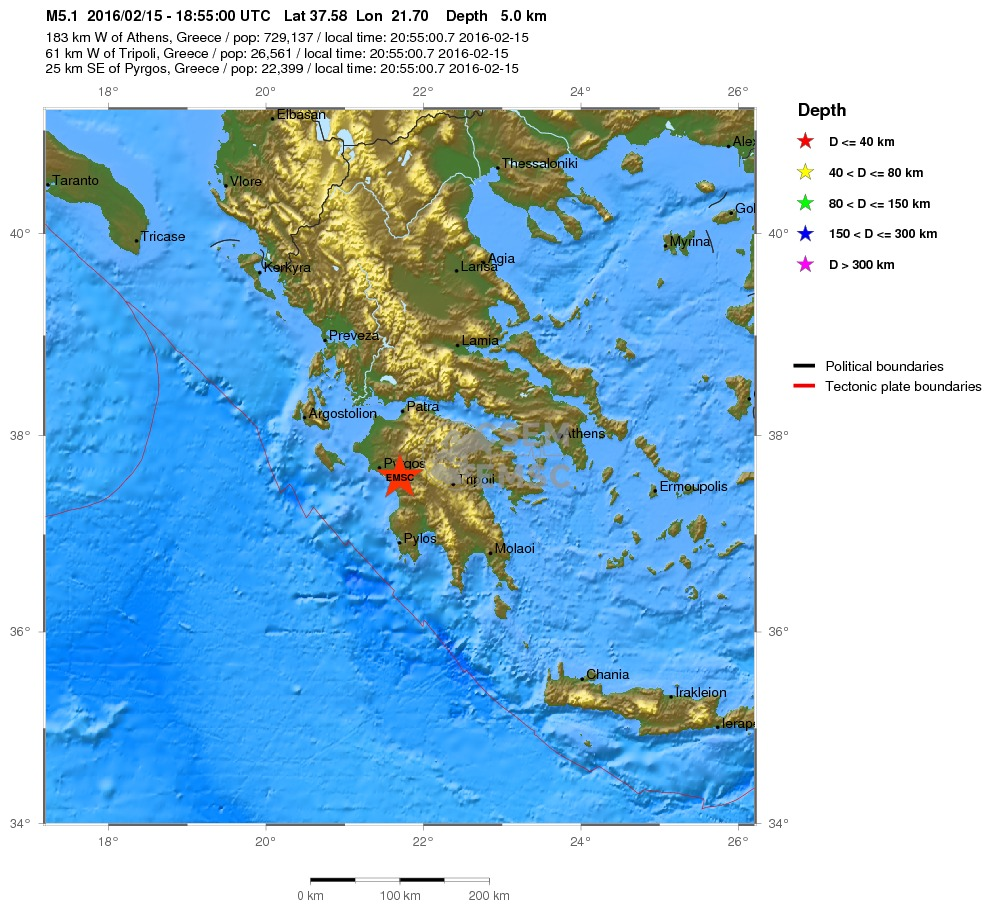 Terremoto Grecia, scossa di magnitudo 5.1 Richter non lontano dall'Italia