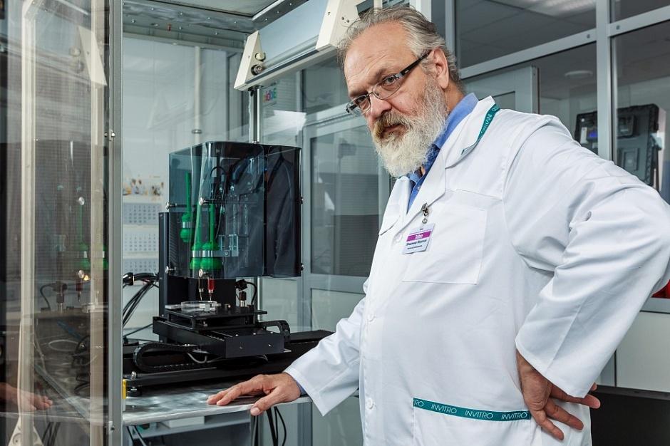 Salute, ecco il primo trapianto di tiroide creata con bioprinter 3D