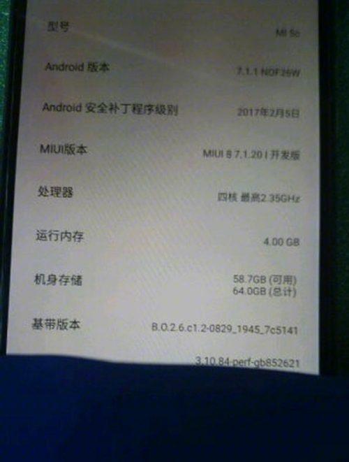Xiaomi Mi5 C: Cosa sta succedendo?
