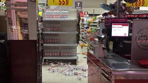 Terremoto Cile: potente scossa di 6.9 gradi nel centro del paese