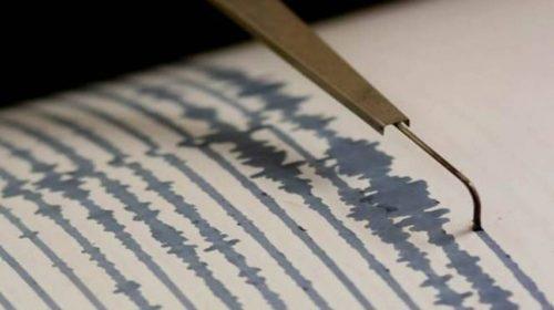 Terremoto Latina: forti boati in città, scuole evacuate