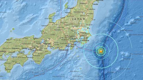 Terremoto Giappone: forte scossa di magnitudo 6.2