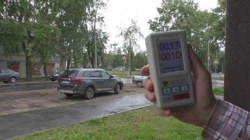 Russia: picco di radiazioni a Severodvinsk. I dati del servizio meteo
