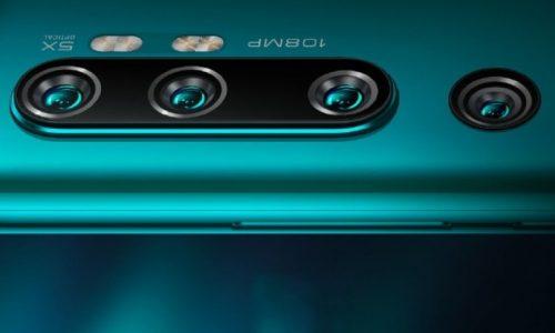 Xiaomi: lanciato smartphone con ben 5 fotocamere