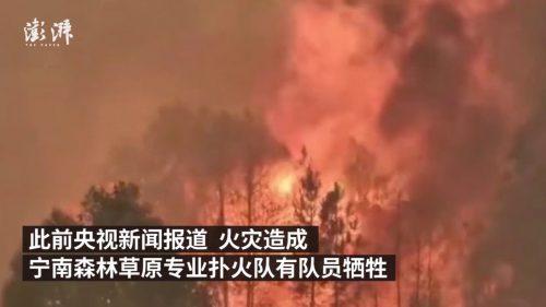 Cina: incendio nello Sichuan provoca 18 morti