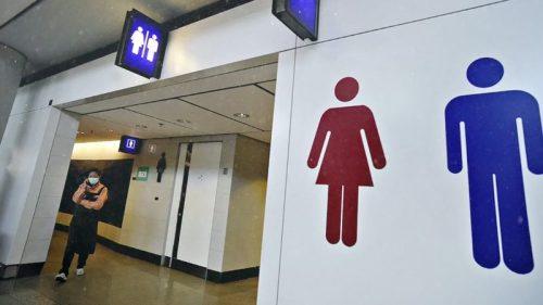Il coronavirus può diffondersi anche nei bagni pubblici?