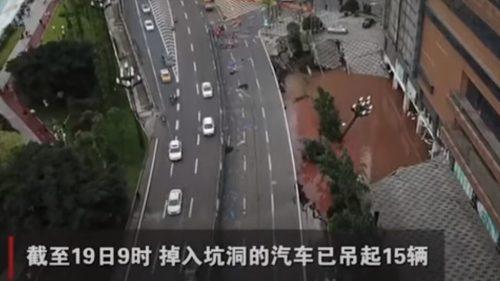 Cina: ancora voragini nello Sichuan. Un buco ingoia 500 metri quadrati di terreno. Il video