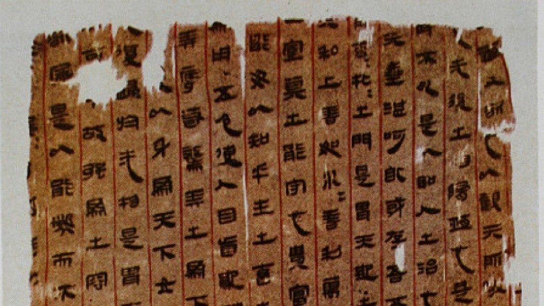 Cina: scoperto atlante di anatomia risalente a 2.200 anni fa. E' il più antico al mondo