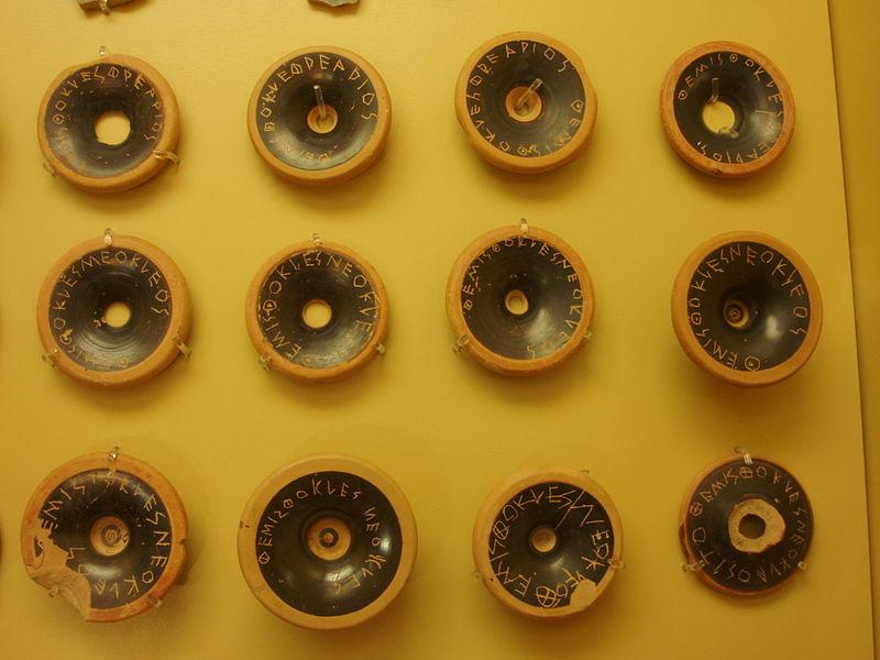 Cosa si usava prima dell'invenzione della carta igienica?