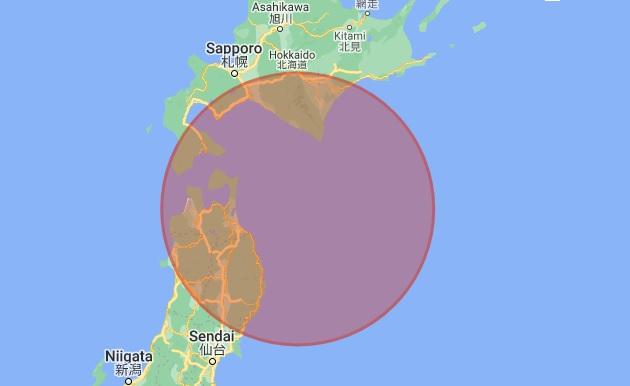 Terremoto Giappone: scossa di 6.2 gradi