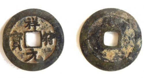 Una moneta cinese di mille anni fa scoperta in Gran Bretagna: è mistero