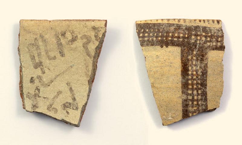 Israele: trovata un'iscrizione alfabetica di 3,450 anni fa che riscriverebbe la storia
