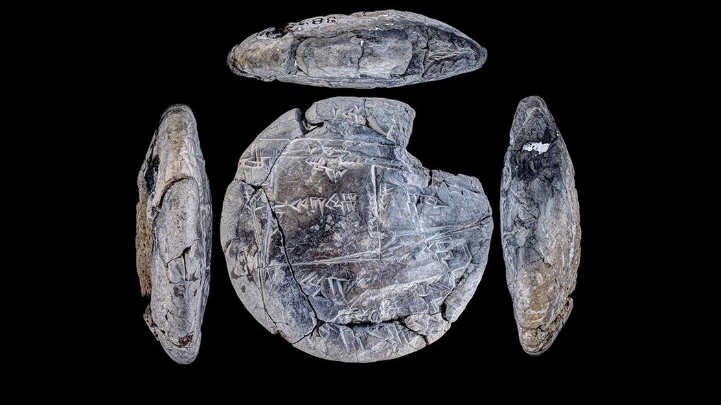 Archeologia: una tavoletta dimostra come i Babilonesi conoscevano il teorema di Pitagora prima di Pitagora