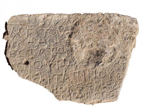 Israele: 'Cristo nato da Maria' trovata antica iscrizione cristiana