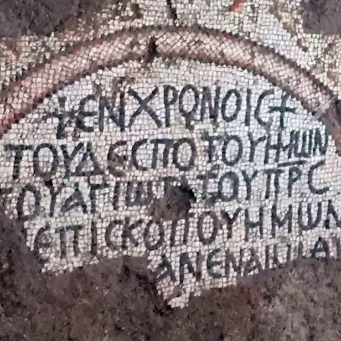 Israele: scoperta la leggendaria 'Chiesa degli Apostoli'