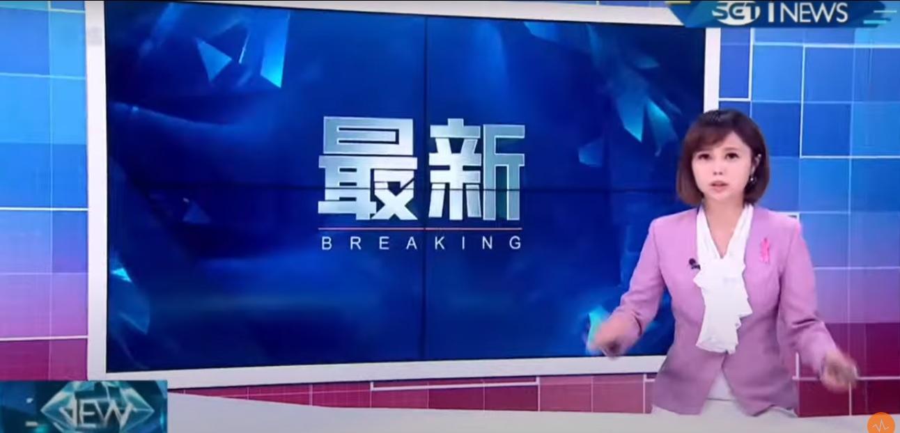 Terremoto Taiwan: scossa 6.5 colpisce anche Taipei. Il video
